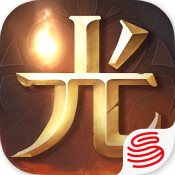 光明大陆ios版下载v1.0.0 iPhone/iPad版