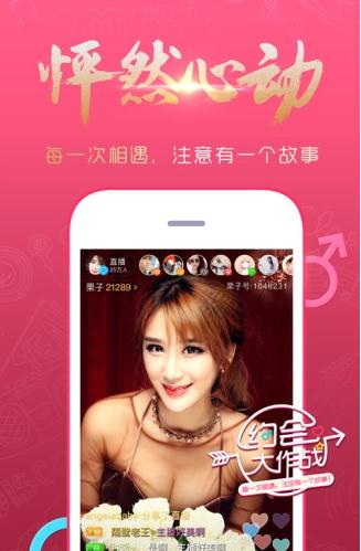 老虎直播福利在线iOS开播版v1.0.8 iphone/ipad 最新版