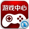 飞流gamecorev4.0.4 newest版