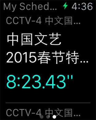 央视影音Apple Watch版v6.3.3