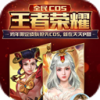 King荣耀p图Softwaredownloadv4.7 newest版