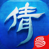 倩女幽魂手游iOS版v1.1.9 iphone/ipad最新版
