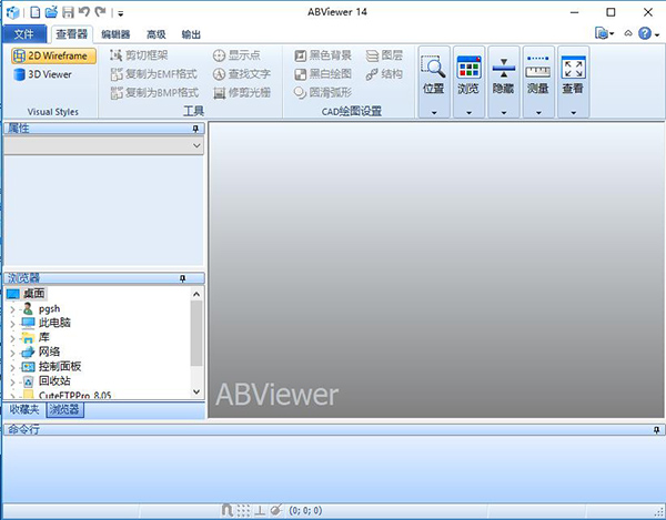 ABViewer14