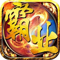 烈火霸业手游official版downloadv2017.5.20 安卓版