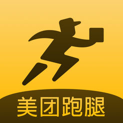 美团跑腿ios版v1.7.12 iPhone/iPad版