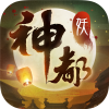 神都夜行录ios版v1.0.5 iphone/ipad版