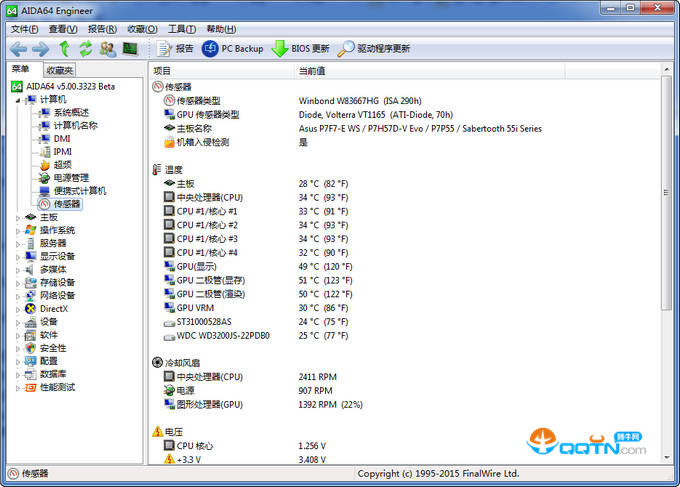 AIDA64 Engineerv5.98.4800 中文版