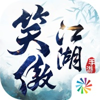 新笑傲江湖ios版 v1.0.2 iphone/ipad版本