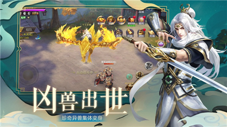 修罗仙尊ios版v1.0 iphone/ipad版本