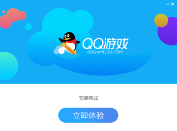 QQgame大厅2019officialdownload正式版