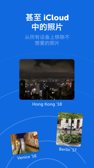 Gemini Photos苹果版v1.1.19 最新版
