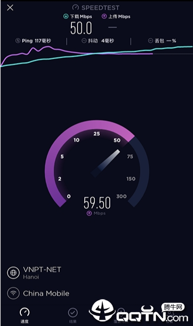Ookla Speedtestv4.4.30 中文版