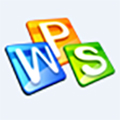 wps专业版vba下载(vba for wps office)